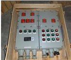 消防防爆動力配電箱