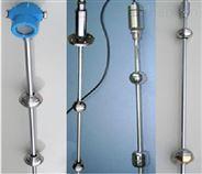 浮球液位变送器UHZ-50/S-UR