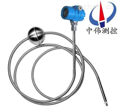 磁致伸縮液位變送器,磁致伸縮液位傳感器