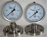 隔膜式耐震壓力表參數