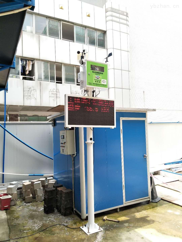 OSEN-6C-广西带环保认证扬尘七项带联动喷淋系统