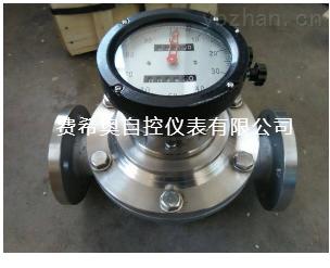 LC-柴油流量计选型说明