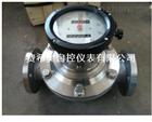 LC-200黄南DN80防腐型椭圆椭圆齿轮流量计