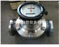 柴油流量計選型說明