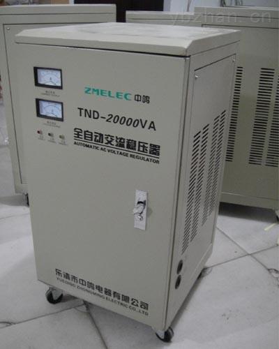 SVC-20KVA-SVC-20KVA/SVC-20KW单相稳压器