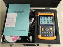 三相用电检查仪手持式电能表现场校验仪
