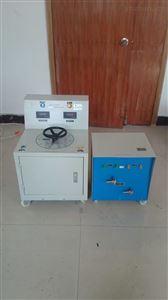 三级承试设备感应耐压试验装置