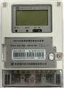 海興DDZY208單相遠程費控智能電能表