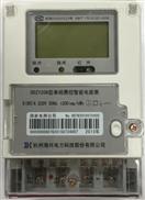 DDZY208-M海兴DDZY208单相远程费控智能电能表