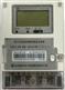 海兴DDZY208单相远程费控智能电能表