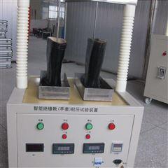 高品质绝缘靴手套耐压试验装置
