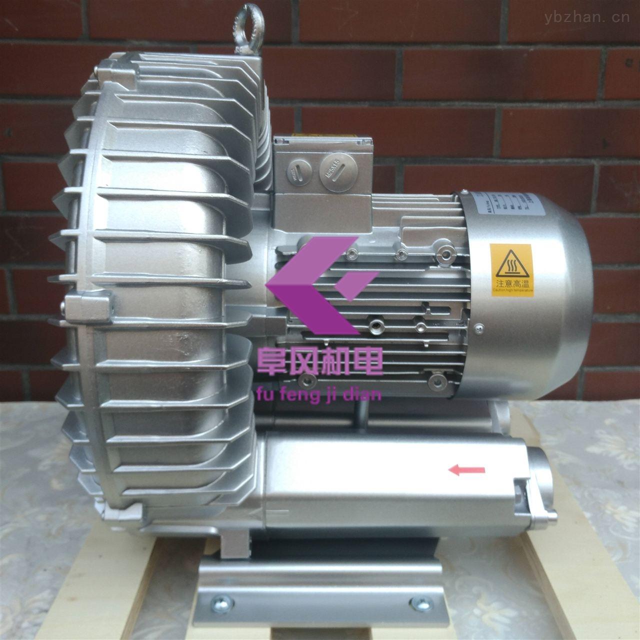 380V高压鼓风机