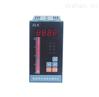 HD-ZLX系列智能雙色電接點液位計