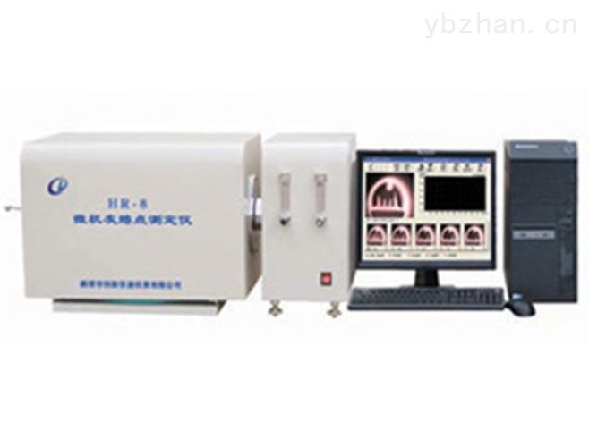 創新微機灰熔點測定儀,煤炭灰熔點檢測儀器廠家直銷
