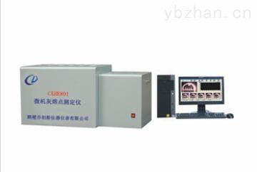 熱電廠煤的灰熔點測定儀 煉鋼廠煤的灰熔融性測試儀