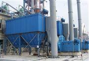 锅炉除尘器成为工业生产中常用配套设备原因
