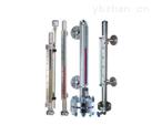 HDUHZ系列磁浮子翻板液位计
