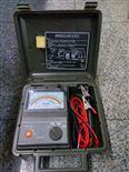 五级承试设备-兆欧表500V
