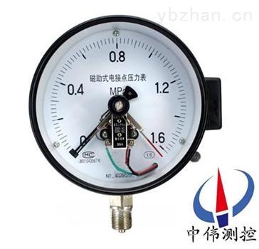 YXC-100-磁助式电接点压力表