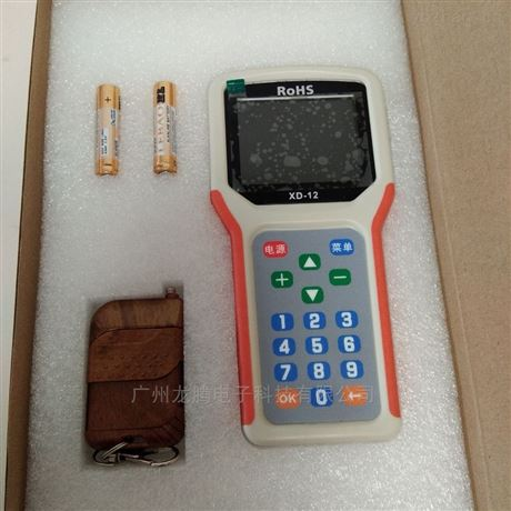 莆田电子地磅无线解码器