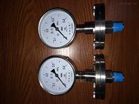 供应YTPN-100/150不锈钢隔膜耐震压力表