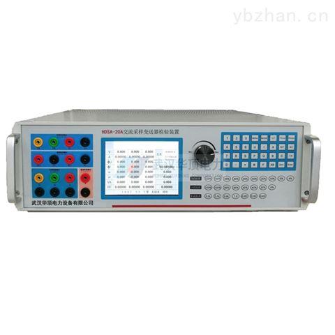 桂林市全自动水溶性酸值测试仪选型