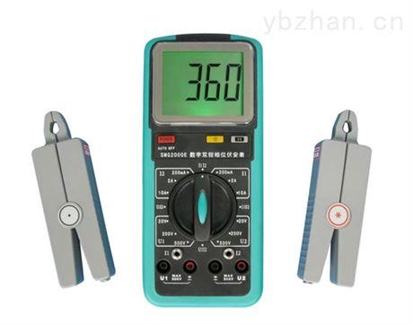 三级承试设备-数字式双钳相位伏安表