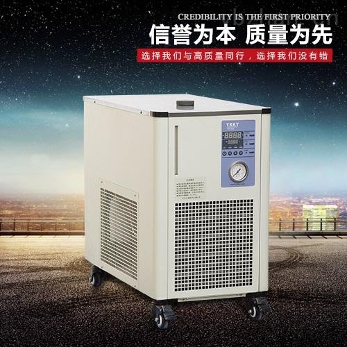 长流LX-1000精密冷水机 冷却水循环价格