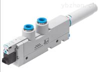 全新德费斯托真空发生器,VN-10-H-T3-PQ2-VQ2-RQ2