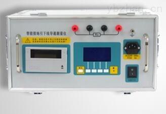 GDDT系列 智能接地引下线导通测试仪