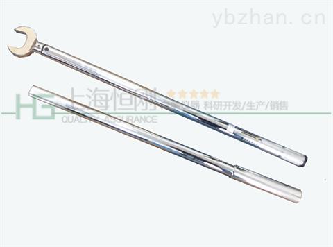 28-200n.m预置式扭力扳手高铁安装用的