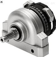 DRRD-25-180-FHP4E6-德FESTO摆动驱动器特性