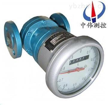 指針型橢圓齒輪流量計