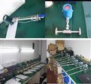 氧氣廠氮氣總管流量配套熱式氣體質量流量計