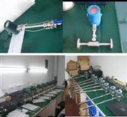氧气厂氮气总管流量配套热式气体质量流量计