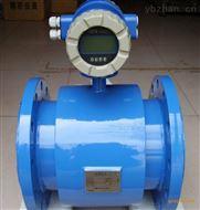 冶金連鑄結晶器冷卻水總管水流量電磁流量計