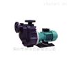 ワールドケミカル臥式/自吸式/機械密封式泵
