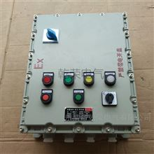 BXK控制电磁阀防爆控制箱厂家