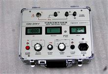 电力承试四级资质办理流程有哪些?