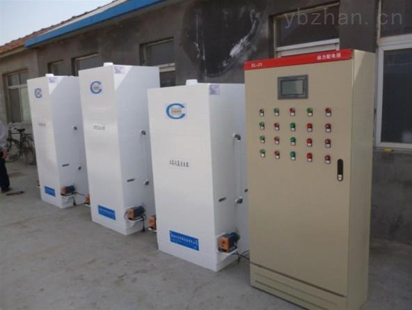 化学法二氧化氯发生器项目案例/二氧化氯发生器生产厂家