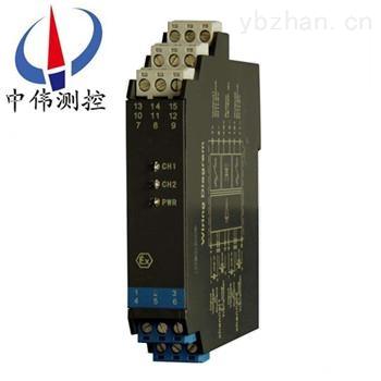 ZW-GLX智能隔離器