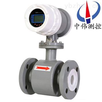 ZW-LDF智能型防腐電磁流量計
