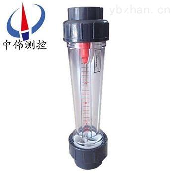 ZW-LZB/()S塑料管转子流量计