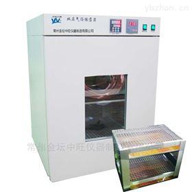 TS-1102C恒温振荡培养摇床