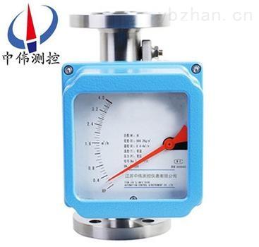 ZW-LZZ指針式金屬管浮子流量計