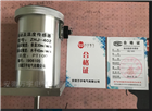 VS-402 ZHJ-402安徽万宇振动温度传感器