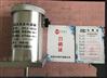 振动温度变送器:安徽万宇电气