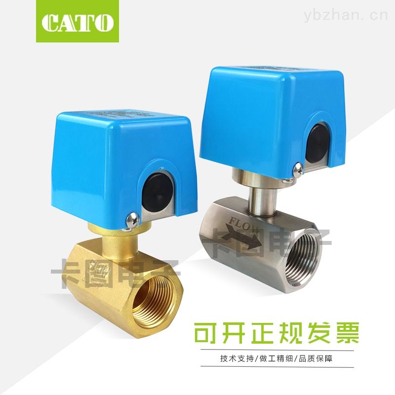 VR12-CATO机械式流量开关