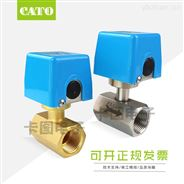 CATO挡板直通式机械流量开关控制器水流开关