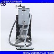 SH-2200移动式重型工业灰尘吸尘器